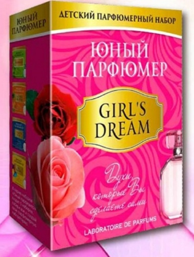 Набор Юный Парфюмер GIRL DREAM Каррас