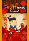 Блокнот ACTION! FRUIT NINJA, на гребне, кл., уф-лак, ф. А5, 40 л., 4 дизайна Action!