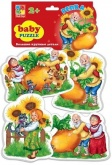 Умные пазлы Сказки Репка, Baby puzzle