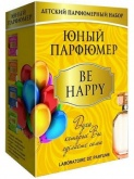 Набор Юный Парфюмер BE HAPPY Каррас