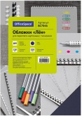 Обложка А4 OfficeSpace Лён 250г/кв.м, синий картон, 100л.